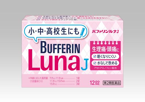 バファリンルナJ 副作用