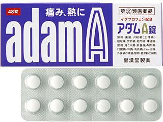 アダムA錠 効果 副作用