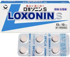 ロキソニンS 副作用