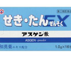 アスゲン散EX 効果 副作用