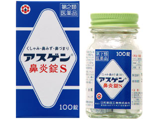 アスゲン鼻炎錠S 効果 副作用