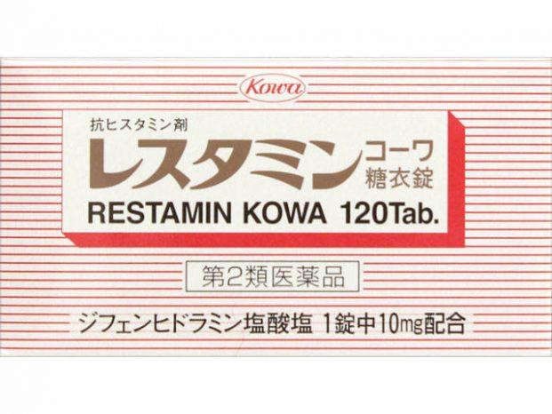 レスタミンコーワ糖衣錠 効果 副作用