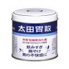 太田胃散の効果・効能と副作用について解説