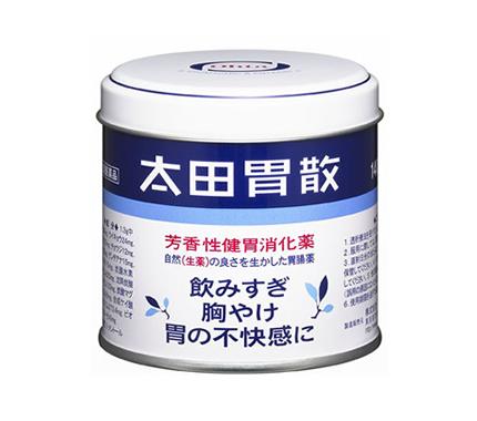太田胃散 効果 副作用
