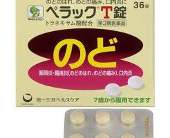 ペラックT錠 効果 副作用