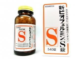 新ビオフェルミンS錠 効果 副作用