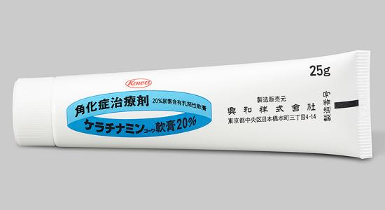 ケラチナミンコーワ軟膏 効果 副作用