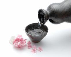 日本酒 健康 栄養
