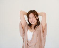 間宮アロエ軟膏 痔 効果