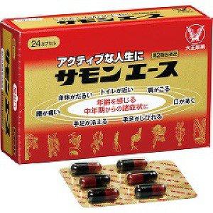 サモンエース 効果 副作用