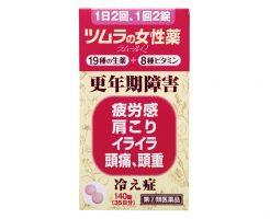 ツムラの女性薬ラムールQ 効果 副作用