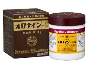 オロナインH軟膏 効果 副作用