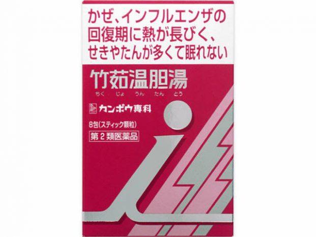 竹茹温胆湯 効果 副作用