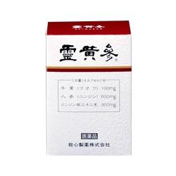 霊黄参 効果 副作用