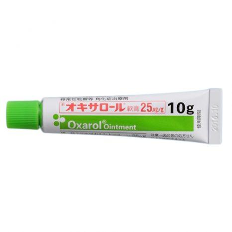 オキサロール軟膏 効果 副作用 イボ