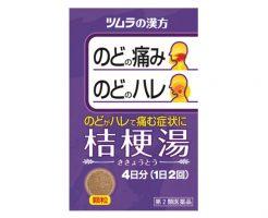 桔梗湯 効果 効能 副作用