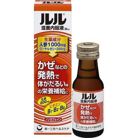 ルル滋養内服液 効果 副作用 口コミ