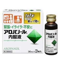 アロパノール 効果 副作用