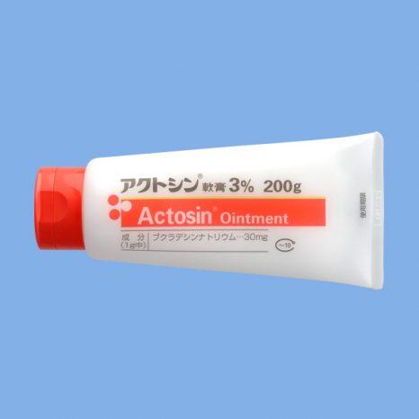 アクトシン軟膏 効果 副作用