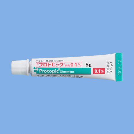 プロトピック軟膏 顔 効果 副作用